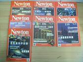 【書寶二手書T3/雜誌期刊_QIC】牛頓_101~110期間_共7本合售_福爾摩沙野之頌-長蟲頌等