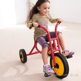 【Weplay】 三輪車(大)→感覺統合 幼兒園 教具 器材 積木 家家酒 復健 器材 飯店 診所