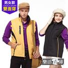 【SA060】複合式雙面穿鋪棉背心(黃/黑)●樂活衣庫