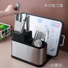 不銹鋼廚房置物架多功能刀架砧板架一體家用刀座菜板筷子筒收納盒 一米陽光