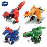 偉易達VTech 二代小小龍可變形恐龍汽車兒童玩具阿馬加龍摩托車等
