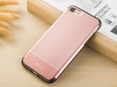 ViLi 拉絲系列 iPhone 7/ iPhone 8 / SE2020 / SE2 手機保護殼 PC+TPU 雙重材質 金屬質感