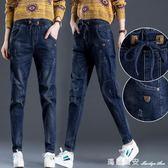 長褲 新款哈倫牛仔褲女長褲寬鬆顯瘦黑色翻邊九分褲大碼鬆緊腰褲子 瑪麗蓮安
