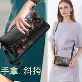 軟皮女士手拿包韓版印花新款女包時尚百搭氣質手抓斜挎兩用小方包『櫻花小屋』