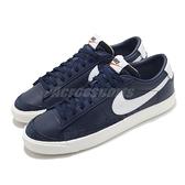 Nike 休閒鞋 Blazer Low 77 Vintage 藍 深藍 白 男鞋 復古奶油色中底 運動鞋 皮革 【ACS】 DA6364-400