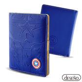 DESENO Marvel 漫威英雄 胸甲浮雕護照夾 美國隊長 B1135-0009