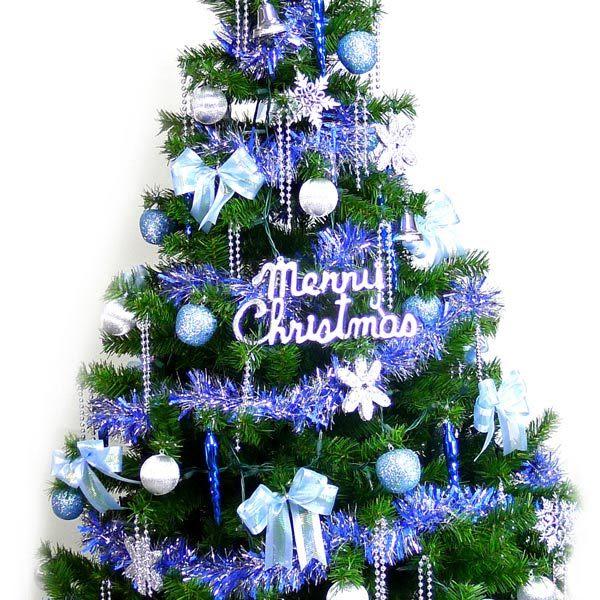 台灣製 8呎/ 8尺(240cm)豪華版裝飾綠聖誕樹 (+藍銀色系配件組)(不含燈)(本島免運費)