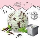 【瑞士原裝進口】Movenpick 莫凡彼冰淇淋 薄荷巧克力2.4L家庭號
