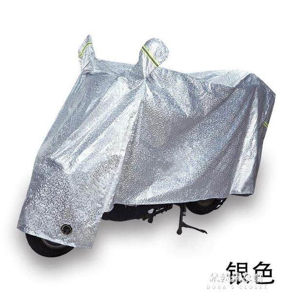 踏板摩托車車罩電動車電瓶防曬防雨罩車衣套遮陽蓋布加厚防塵罩子 朵拉朵衣櫥