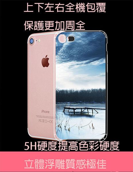 ♥ 俏魔女美人館 ♥ iPhone 7 {藍色*立體浮雕硬殼} 手機殼 手機套 保護殼