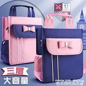 補習袋學生手提袋補習袋大容量美術包拎書袋美術帆布文件袋小學生補課包兒童 迷你屋