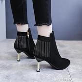 馬丁靴女細跟秋冬新款短靴性感流蘇高跟鞋尖頭瘦瘦靴加絨女靴 聖誕節全館免運