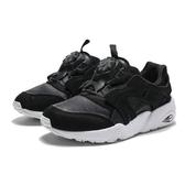 PUMA DISC BLAZE SHINE 黑麂皮 轉盤鞋帶系統 蜂巢氣墊 休閒鞋 女 (布魯克林) 2019/05月 36270901