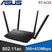【南紡購物中心】ASUS 華碩 RT-AC52 AC750 四天線雙頻無線WIFI路由器(分享器)