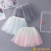 女童短裙夏季半身裙洋氣網紗裙寶寶蓬蓬裙10兒童粉色裙子【小橘子】