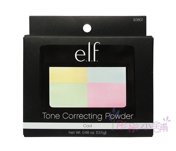 【彤彤小舖】e.l.f. Tone Correcting Powder 膚色修正蜜粉餅 四色粉餅 13.5g 2016年10月製造