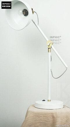 INPHIC- 美式時尚創意工作辦公燈金屬吧檯燈 個性立式學習長臂檯燈_S197C