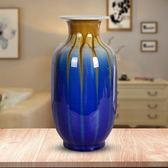 cb88陶瓷插花花瓶中式窯變裂紋客廳幹花器家居裝飾品擺件