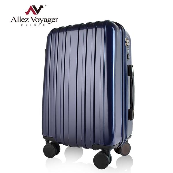 登機箱 行李箱 旅行箱 20吋 PC鏡面抗撞耐壓 奧莉薇閣 移動城堡系列 深藍