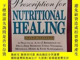 二手書博民逛書店Prescription罕見for Nutritional Healing (Prescription for N