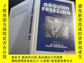 二手書博民逛書店GROUND罕見FREEZING 91Y205889 出版199
