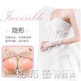 胸貼硅膠隱形文胸婚紗聚攏加厚防滑上托乳貼防凸點超薄內衣小胸女 法布蕾輕時尚