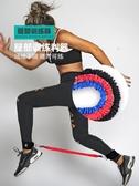 拉力器 訓練器材踢腿拉力繩皮筋彈力繩阻力帶腿部力量爆發力訓練器【免運直出】