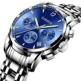 手錶 男士石英錶夜光防水運動多功能時尚潮流精鋼手腕男錶
