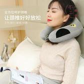 u型枕頭護頸椎枕開車用枕u形頸部靠枕可愛【不二雜貨】
