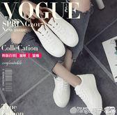 基礎小白鞋女鞋2019春季百搭韓版白鞋學生厚底新款歐美港風板鞋子      橙子精品