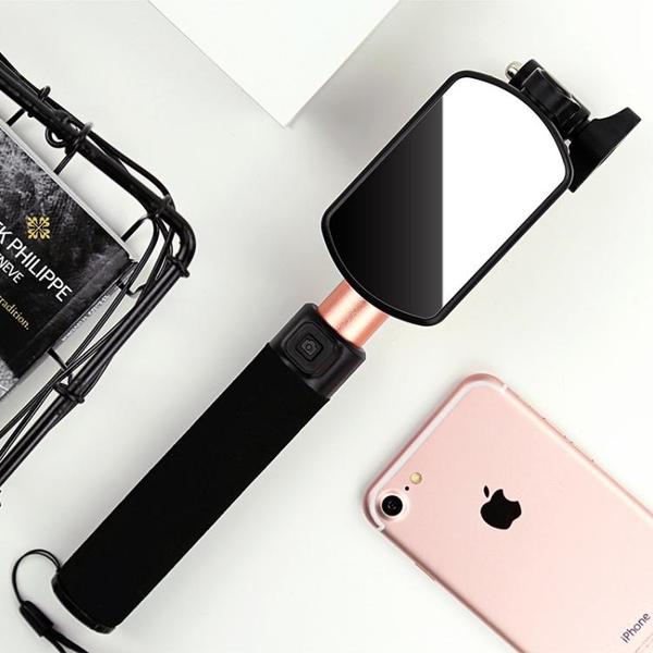 蘋果7專用自拍桿7plus手機7p5se拍照神器6自牌干6s迷你【全館免運】