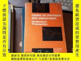 二手書博民逛書店cours罕見de physique des vibration