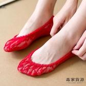 4雙|大紅色新娘襪子女本命年薄款蕾絲短襪船襪結婚淺口隱形襪【毒家貨源】