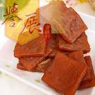 【譽展蜜餞】蒜片 300g/100元
