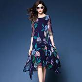 寶藍色連身裙女裝新款中長款碎花印花裙子   遇見生活