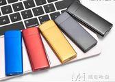 指紋感應 USB打火機充電男士個性創意防風超薄點煙器   瑪奇哈朵