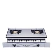 全省 喜特麗雙口嵌入爐內焰型與JT 2999S 同款瓦斯爐天然氣JT 2999S_NG1