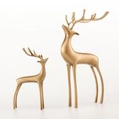 輕奢招財銅鹿一對新結婚禮物樣板房酒櫃客廳桌面裝飾擺件家居飾品ATF 青木鋪子