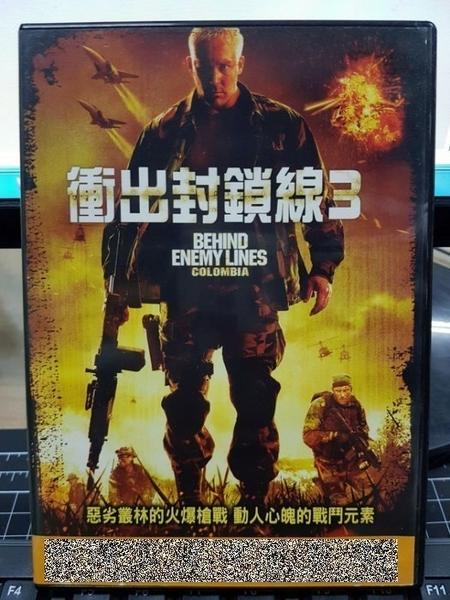 挖寶二手片-P00-217-正版DVD-電影【衝出封鎖線3】-喬馬格尼洛 揚西艾瑞斯