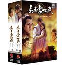 秦王李世民(全) DVD ( 何潤東/高圓圓/賈靜雯/歸亞蕾/嚴寬/保劍鋒/岳躍利/王剛 )