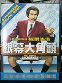 挖寶二手片-C07-034-正版DVD-電影【銀幕大角頭】-威爾法洛(直購價)