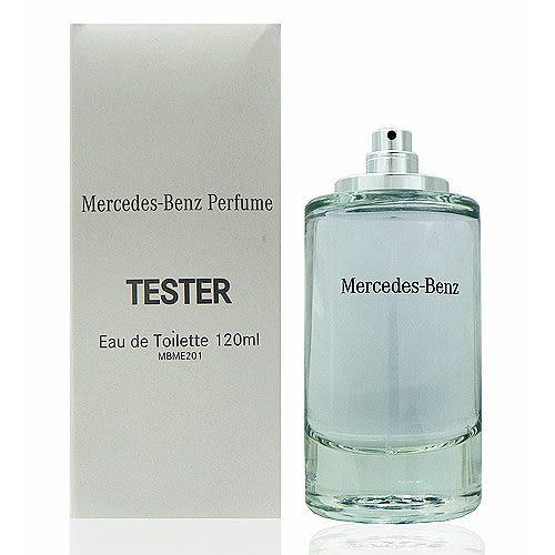 Mercedes-Benz 賓士淡香水 120ml Test 包裝