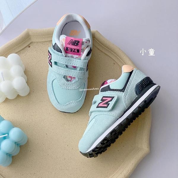 《7+1童鞋》New Balance IV574WP1 繽紛彩點 574系列 運動鞋 9614 水色