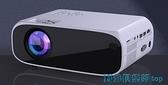 投影儀 投影儀家用高清4K小型便攜式智能wifi手機無線同屏3D家庭影院1080P辦公一體機 快速出貨