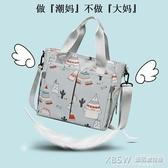 媽咪包手提袋小號輕便大容量媽媽2020時尚新款側背嬰兒外出母嬰包『新佰數位屋』