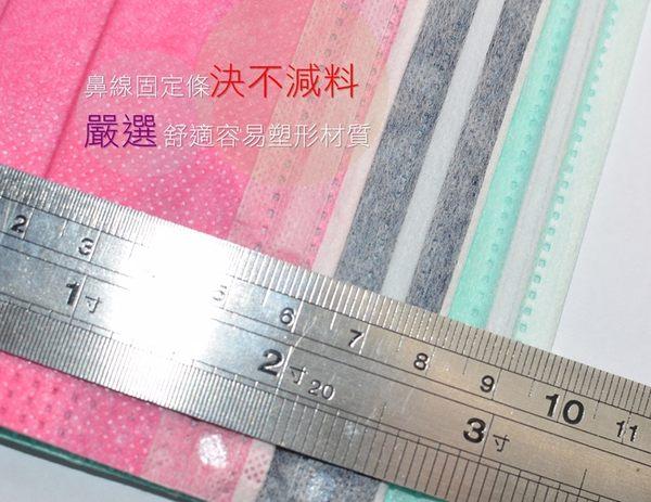 ◆台灣製罩◆平面拋棄式口罩-炫彩(金黃色/粉紫色/桃紅色/深藍色/寶藍色/藍綠色)(50片/包)特價中