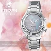 CITIZEN日本星辰田馥甄代言ECO-Drive L系列燦耀弦月晶鑽光動能腕錶EM0510-88D公司貨