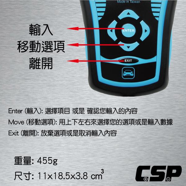 BT121汽車專用檢測器12V&24V/汽車工具 檢測工具 電瓶檢測器 CCA電瓶檢測 內阻檢測 壽命檢測