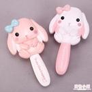梳子 兒童卡通氣墊梳 可愛軟萌兔子梳子 女孩防靜電梳寶寶氣囊按摩髮梳 店慶降價
