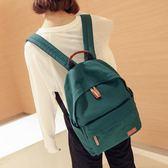 新款帆布休閒雙肩包女韓版簡約背包學院風旅行包高中學生書包     糖糖日系森女屋